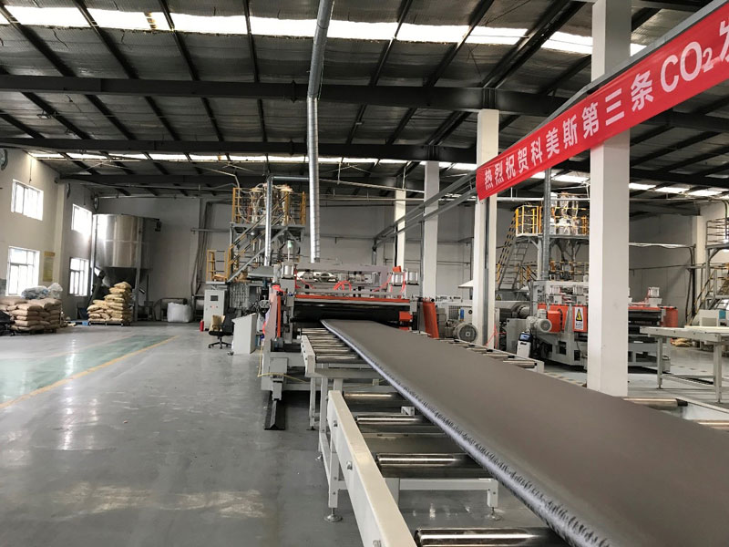 科美斯生产石墨挤塑板