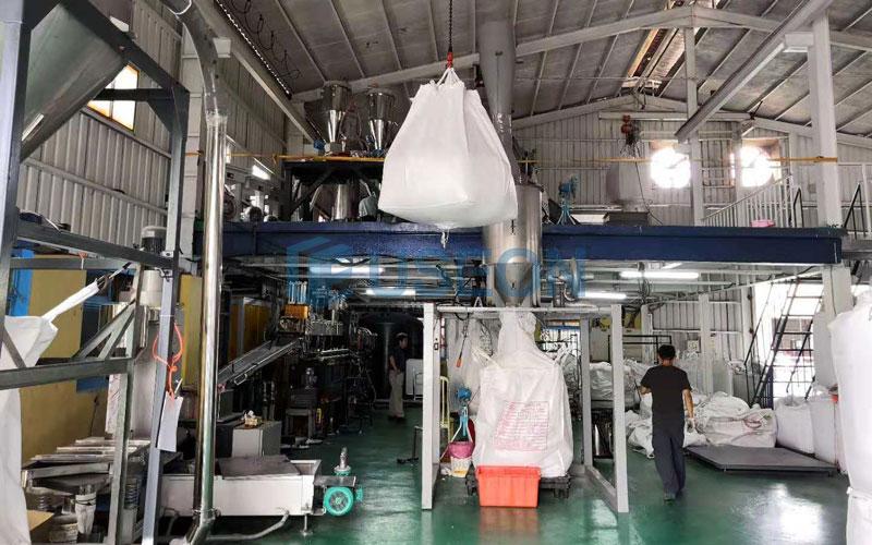 600~700kg/h PET瓶片回收生产线 台湾