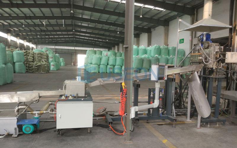 600~700kg/h PET瓶片回收造粒 中国