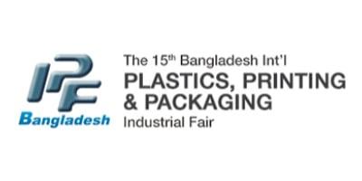 IPF工业展会2020