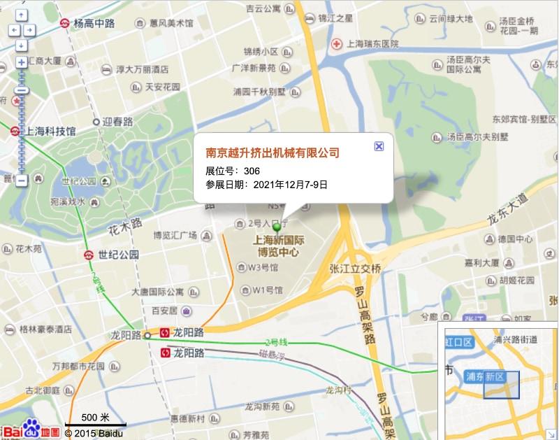 国际发泡技术展览会参展地图