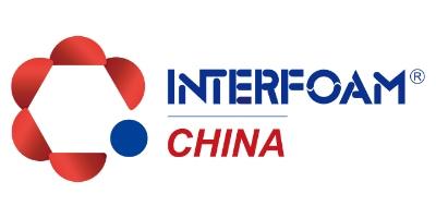 上海国际发泡材料技术工业展览会