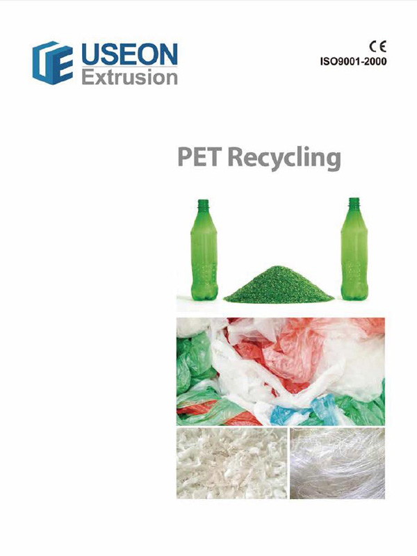 PET回收造粒 英文样册