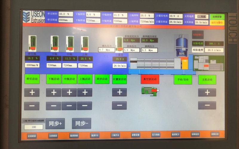 越升控制系统