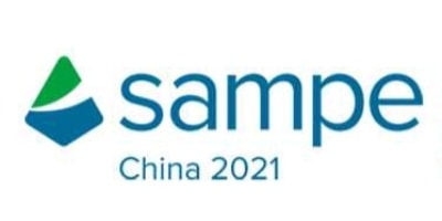 SAMPE中国2021