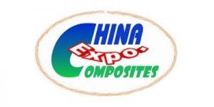 2021中国国际复合材料工业技术展览会
